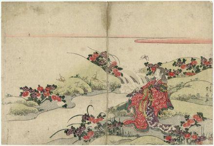 勝川春好: The Chrysanthemum Boy (Kikujidô) - ボストン美術館