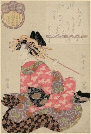 Kitagawa Shikimaro: Utakatsu of the Aka-Tsuta(ya), kamuro Yamaji and Wakano, from the series Female Poetic Immortals in the Modern Style, a Set of Thirty-six (Imayô onna kasen, sanjûrokuban tsuzuki) - ボストン美術館