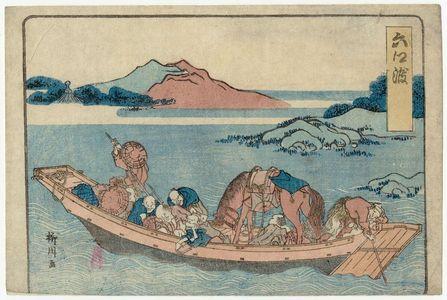 Yanagawa Shigenobu: The Rokugô Ferry at Kawasaki Station (Rokugô no watari), from an untitled series of the Fifty-three Stations of the Tôkaidô Road - Museum of Fine Arts