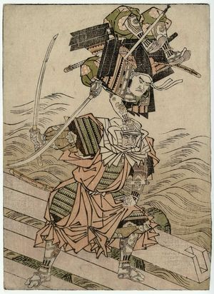 Kitao Shigemasa: Tsutsui Jômyô and Ichirai Hôshi on Uji Bridge, from the book Ehon musha waraji (Picture Book: The Warrior's Sandals) - Museum of Fine Arts