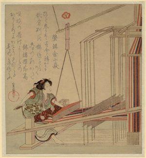 柳川重信: Woman Weaving - ボストン美術館