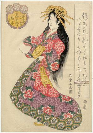 Kitagawa Shikimaro: Midorigi of the Wakamatsu(ya), kamuro Kameji and Iwami, from the series Female Poetic Immortals in the Modern Style, a Set of Thirty-six (Imayô onna kasen, sanjûrokuban tsuzuki) - ボストン美術館