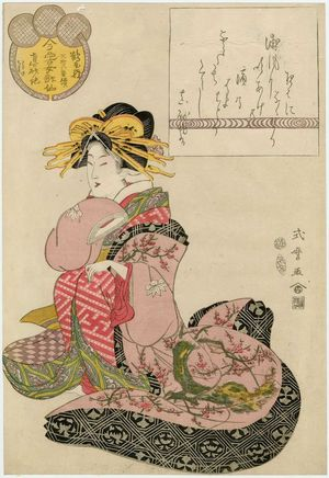 Kitagawa Shikimaro: Masaji (?) of the Tsuruya, from the series Female Poetic Immortals in the Modern Style, a Set of Thirty-six (Imayô onna kasen, sanjûrokuban tsuzuki) - ボストン美術館