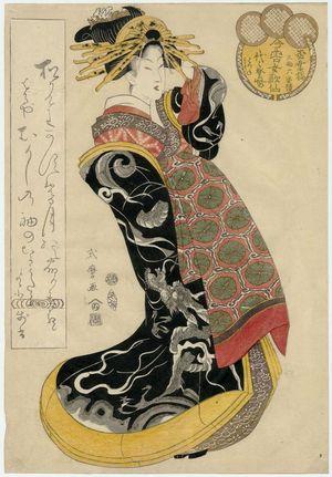 Kitagawa Shikimaro: Yoyotose of the Matsubarô, kamuro Hatsune and Kochô, from the series Female Poetic Immortals in the Modern Style, a Set of Thirty-six (Imayô onna kasen, sanjûrokuban tsuzuki) - Museum of Fine Arts