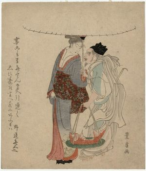 Utagawa Toyohiro: The God Ebisu Walking with a Young Woman in the Snow - Museum of Fine Arts
