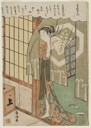 鈴木春信: Right half of No. 17 from the erotic series The Amorous Adventures of Mane'emon (Fûryû enshoku Mane'emon) - ボストン美術館