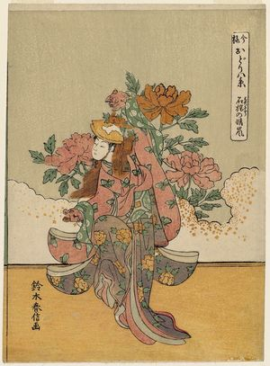 Suzuki Harunobu: Clearing Weather of the Lion Dance (Shakkyô no seiran), from the series Eight Views of Dances in the Modern Style (Imayô odori hakkei) - Museum of Fine Arts