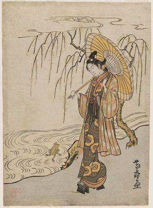 Kitao Shigemasa: Young Man as Ono no Tôfu Watching a Frog - Museum of Fine Arts