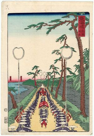 Utagawa Sadahide: Namamugi, from the series Scenes of Famous Places along the Tôkaidô Road (Tôkaidô meisho fûkei), also known as the Processional Tôkaidô (Gyôretsu Tôkaidô), here called Tôkaidô no uchi - Museum of Fine Arts