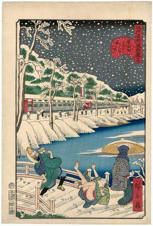 Utagawa Hirokage: No. 14, Akabane Bridge at Shiba in Snow (Shiba Akabane hashi no setchû), from the series Comical Views of Famous Places in Edo (Edo meisho dôke zukushi) - Museum of Fine Arts