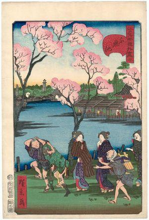 歌川広景: No. 6, Shinobazu Pond (Shinobazu ike), from the series Comical Views of Famous Places in Edo (Edo meisho dôke zukushi) - ボストン美術館