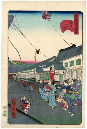 Utagawa Hirokage: No. 10, Sakuma-chô outside Kanda (Soto Kanda Sakuma-chô), from the series Comical Views of Famous Places in Edo (Edo meisho dôke zukushi) - Museum of Fine Arts