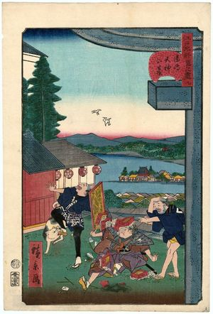 歌川広景: No. 9, Terrace of the Yushima Tenjin Shrine (Yushima Tenjin no dai), from the series Comical Views of Famous Places in Edo (Edo meisho dôke zukushi) - ボストン美術館