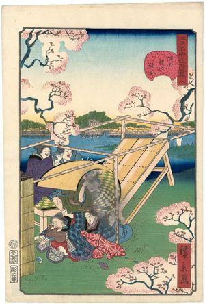 歌川広景: No. 8, Spring on the Sumida River Embankment (Sumida-zutsumi no yayoi), from the series Comical Views of Famous Places in Edo (Edo meisho dôke zukushi) - ボストン美術館