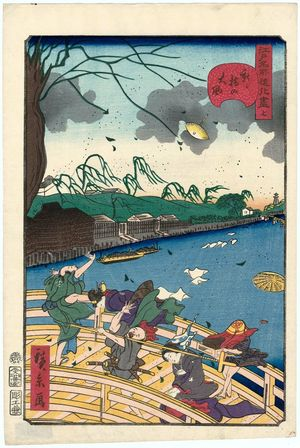 歌川広景: No. 7, Strong Wind on Shin-Ôhashi Bridge (Shin-Ôhashi no ôkaze), from the series Comical Views of Famous Places in Edo (Edo meisho dôke zukushi) - ボストン美術館