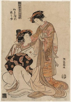 磯田湖龍齋: Somenosuke of the Matsubaya, from the series Models for Fashion: New Year Designs as Fresh as Young Leaves (Hinagata wakana no hatsu moyô) - ボストン美術館