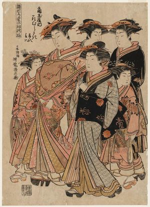 Isoda Koryusai: Hanamurasaki of the Kado-Tamaya, kamuro Kichiji and Haruji, from the series Models for Fashion: New Year Designs as Fresh as Young Leaves (Hinagata wakana no hatsu moyô) - Museum of Fine Arts
