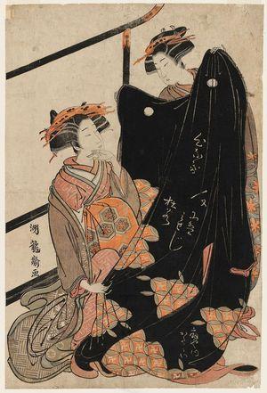 磯田湖龍齋: Katarai of the Ôgiya, from the series Models for Fashion: New Year Designs as Fresh as Young Leaves (Hinagata wakana no hatsu moyô) - ボストン美術館