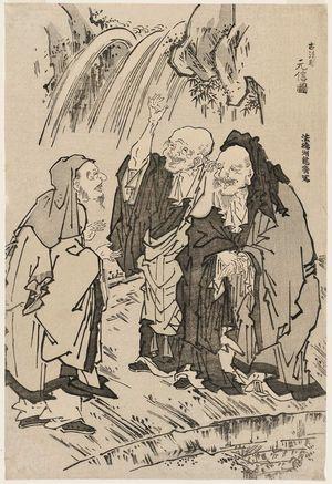 Isoda Koryusai: The Three Laughers, after a painting by Kano Motonobu (Kohôgen Motonobu zu) - Museum of Fine Arts