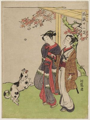 Isoda Koryusai: Dog, from the series Fashionable Twelve Signs of the Zodiac (Fûryû jûnishi) - Museum of Fine Arts