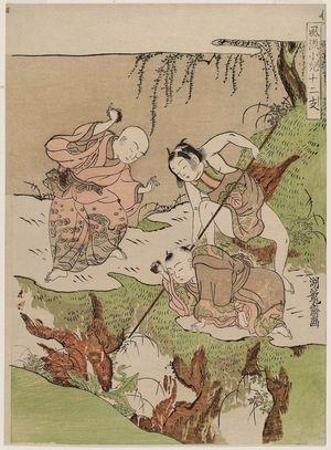 磯田湖龍齋: Snake, from the series Fashionable Children for the Twelve Signs of the Zodiac (Fûryû kodomo jûnishi) - ボストン美術館