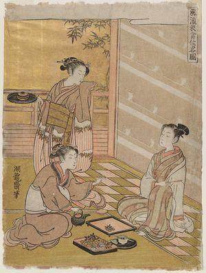 磯田湖龍齋: Food, from the series Food, Clothing and Shelter in Fashionable Sketches (Fûryû ishokujû ryakuzu) - ボストン美術館