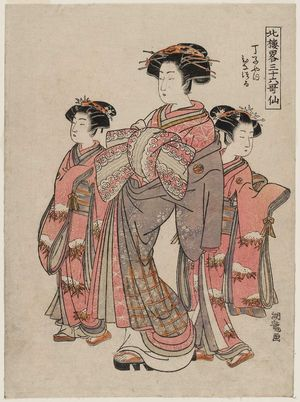 磯田湖龍齋: Minatsuru of the Chôjiya, from the series Parodies of the Thirty-six Poetic Immortals in the Northern Quarter (Hokurô yatsushi Sanjû rokkasen) - ボストン美術館