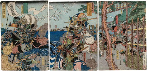 Utagawa Sadahide: The Battle between the Minamoto and the Taira at Ichinotani in Settsu Province (Sesshû ichinotani Genpei kassen) - Museum of Fine Arts