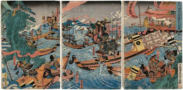 Utagawa Sadahide: Great Battle between the Minamoto and the Taira at Akama... (...Akama... Genpei ôgassen) - Museum of Fine Arts