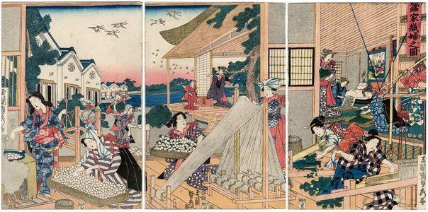 歌川貞秀: Kaiko kashokufu no zu - ボストン美術館