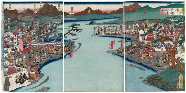Utagawa Sadahide: The Armies of Kai and Echigo Provinces Confront Each Other at Kawanakajima (Kawanakajima Kôetsu taijin no zu) - Museum of Fine Arts