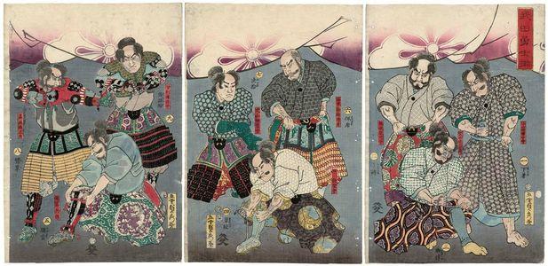 Utagawa Sadahide: The Brave Warriors of the Takeda Clan (Takeda yûshi soroe) - Museum of Fine Arts