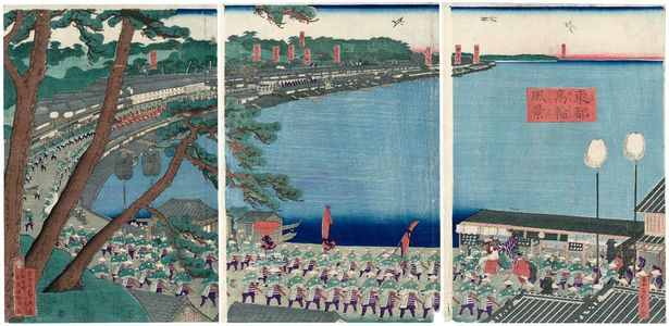 歌川貞秀: View of Takanawa in the Eastern Capital (Tôto Takanawa fûkei) - ボストン美術館