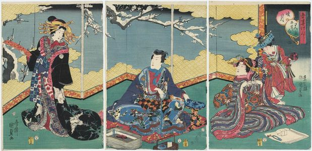 Utagawa Kunisada II: The First Month (Mutsuki), from the series The Five Festivals Represented by Eastern Genji (Azuma Genji mitate gosekku) - Museum of Fine Arts