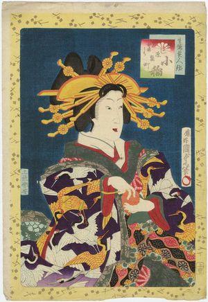 Utagawa Kunisada II: Koine of the Inamoto-ro - Museum of Fine Arts