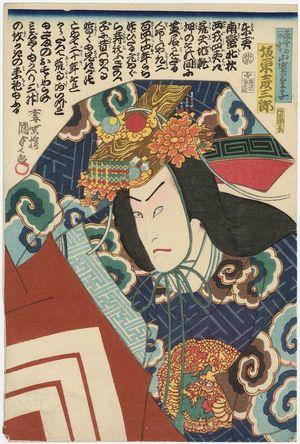 Utagawa Kunisada II: Actor - Museum of Fine Arts