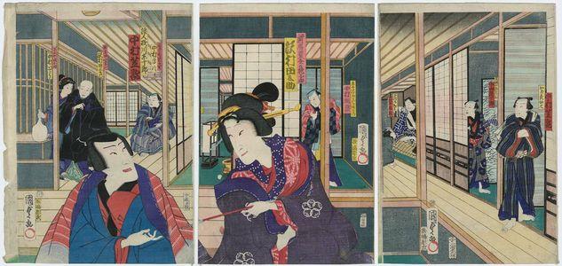 Utagawa Kunisada II: Actors - Museum of Fine Arts
