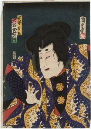 Utagawa Kunisada II: Actor Ôtani Tomoemon IV as Abe no Sadato - Museum of Fine Arts