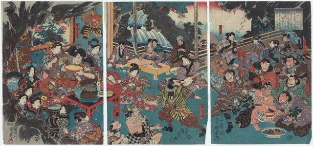 Utagawa Kunisada II: Oeyama Shutendoji - Museum of Fine Arts
