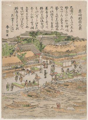 北尾重政: View of the Inari Shrine at Masaki (Masaki Inari no kei), from an untitled series of famous places in Edo - ボストン美術館