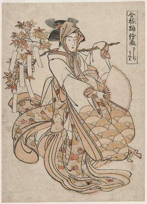 北尾政美: Viewing Maple Leaves (Momijigari), from the series Collection of Pictures of Current Dances (Imayô odori ezukushi) - ボストン美術館