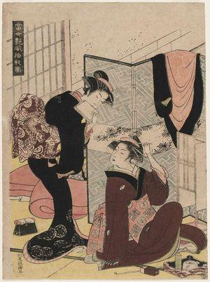 Kitao Masanobu: Two Women by a Folding Screen, from the series Ten Patterns of Alluring Styles in the Modern World (Tôsei enpû jukkei no zu) - ボストン美術館