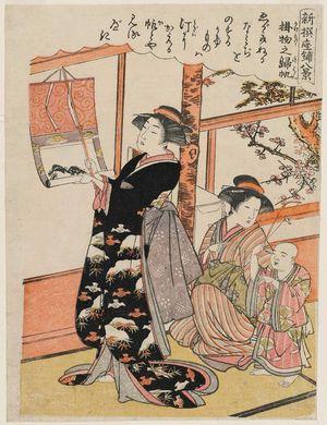 Kitao Masanobu: Returning Sails of the Hanging Scroll (Kakemono no kihan), from the series Newly Selected Eight Views of the Parlor (Shinsen zashiki hakkei) - ボストン美術館