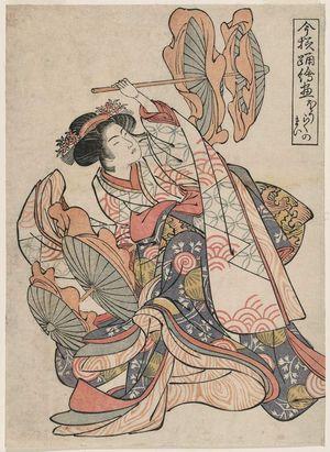 北尾政美: (Hôraku no mai), from the series Collection of Pictures of Current Dances (Imayô odori ezukushi) - ボストン美術館