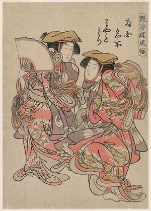 北尾政美: Ryôgoku meisho miyakodori, from the series Enshi odori fûzoku - ボストン美術館