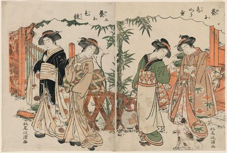 Kitao Masanobu: Comparing the Appeal of Geisha (Geiko iro kurabe), no. 2 (R) and no. 3 (L) - ボストン美術館