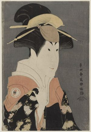 Toshusai Sharaku: Actor Segawa Tomisaburô II as Yadorigi, Wife of Ôgishi Kurando - Museum of Fine Arts