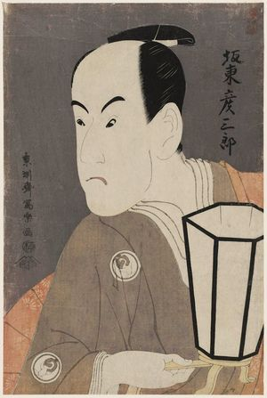 Toshusai Sharaku: Actor Bandô Hikosaburô III as Sagisaka Sanai - Museum of Fine Arts