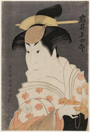 東洲斎写楽: Actor Iwai Hanshirô IV as the Wet Nurse Shigenoi - ボストン美術館