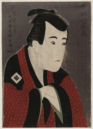 Toshusai Sharaku: Actor Ichikawa Yaozô III as Tanabe Bunzô - Museum of Fine Arts